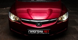 Honda Civic 4d. Установка биксеноновых линз Hella 3R